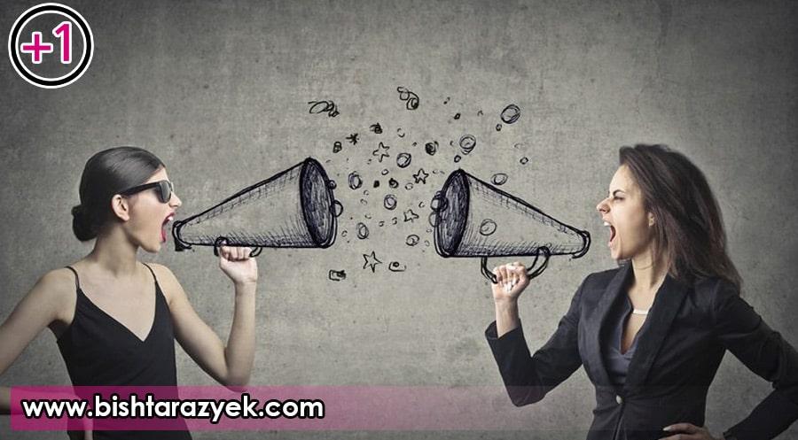 بازاریابی جنجالی (بازاریابی بحث برانگیز) چیست؟
