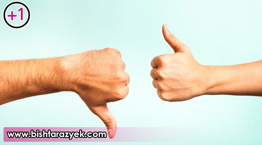 معایب و مزایای  بازاریابی جنجالی