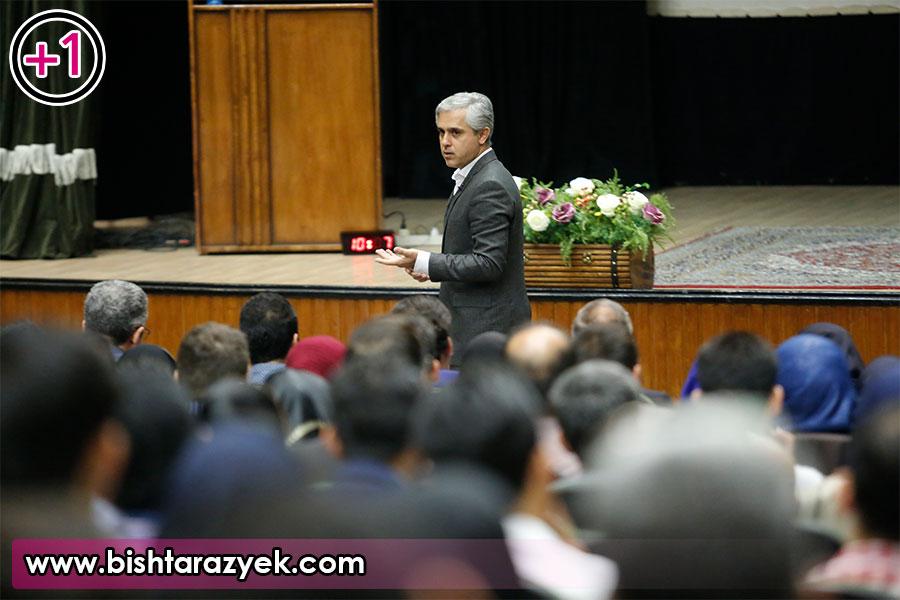 رضا غفارزاده